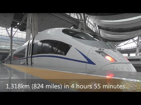 Shanghai - Video guide to the train journey from Shanghai Hongqiao to Beijing South, 1318 km (824 miles) in 4 hours 55 minutes. Shows the boarding procedure, stations, business class lounge, scenery...