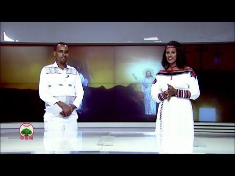 OBN Ebla 20,2011- Qophii Ayyaana Faasikaa Makoo Biliin qophaa'e Kutaa 2ffaa