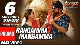 Video Rangamma Mangamma Video Song Promo - Rangasthalam - Ram Charan, Samantha MP3, 3GP, MP4, WEBM, AVI, FLV April 2018