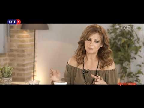 Προσωπικά- «Χρήστος Νικολόπουλος » (18 Φεβρουαρίου  2018) | ΕΡΤ