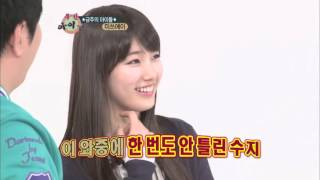 주간아이돌 - (Weeklyidol EP.35) Miss A Random Play Dance Part2