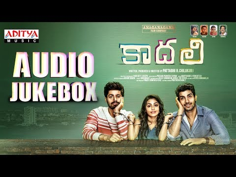 Kaadhali Telugu Movie Audio Jukebox || Pooja K. Doshi, Sai Ronak, Harish Kalyan