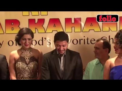 Rakhi Talks About Her 'Khatarnak' Item Number!