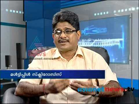 Multiple Sclerosis : Doctor Live 29th May 2013 Part 2 ഡോക്ടര്‍ ലൈവ്