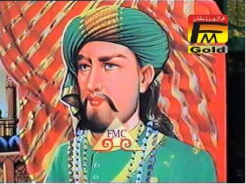 Video SAKHIGESAKHIFARAZ sakhi sarwar qawwali download in MP3, 3GP, MP4, WEBM, AVI, FLV January 2017