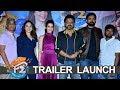 F2 Movie Trailer Launch   Venkatesh, Varun Tej, Tamannaah, Mehreen Pirzada