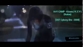 Nonton Ost  Cyborg She 2008 Movie   Hi Fi Camp   Kizuna             Ikatan   Subtitle Indonesia Film Subtitle Indonesia Streaming Movie Download