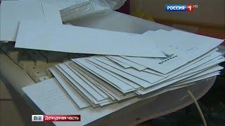 Отставных офицеров МВД подозревают в мошенничестве на 800 миллионов