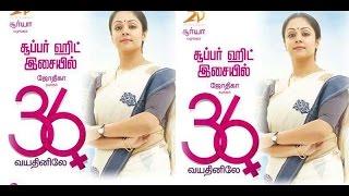 Jyothika's 36 Vayadhinile gets clean U Certificate