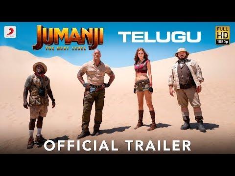 Jumanji - The Next Level Telugu Trailer | Dwayne Johnson, Jack Black, Kevin Hart,