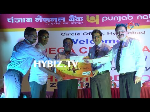, Punjab National Bank Mega Credit Camp 2017