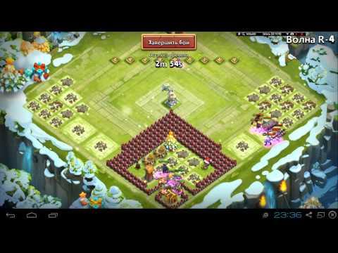 Битва Замков 6 База Героев