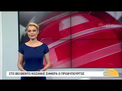 Τίτλοι Ειδήσεων ΕΡΤ3 10.00 | 16/04/2019 | ΕΡΤ