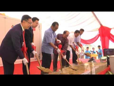 Majlis Pecah Tanah dan Pelancaran Tmn Perindustrian Seri Albion Iskandar Malaysia