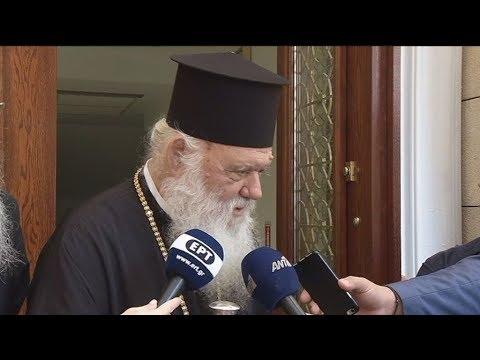 Ιερώνυμος: Αγαπάμε τον Πατριάρχη αλλά πιο πολύ αγαπάμε την Εκκλησία και την Πατρίδα
