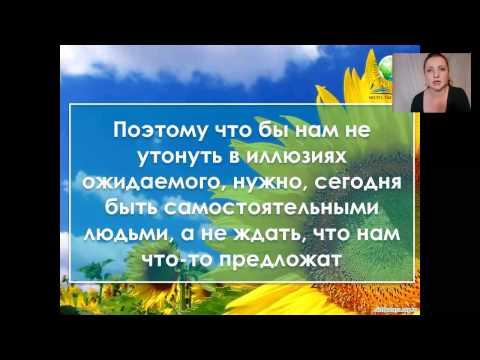 Европеец Белая ворона общества (видео)