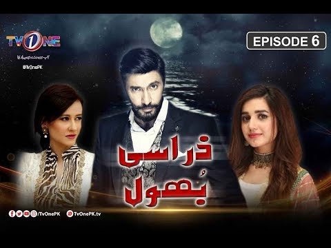 Zara Si Bhool | Episode 6 | TV One Drama