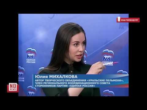 Россию спасет черчение