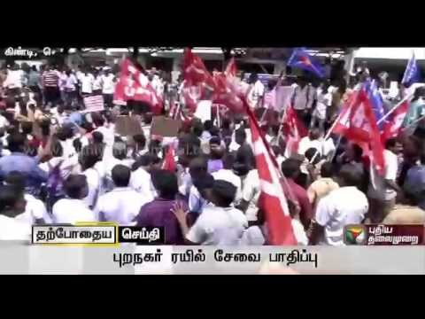 Bharat-Bandh--Rail-roko-in-Madurai--Protesters-court-arrest
