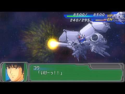 super robot wars a psp