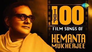 Download Video Top 100 Film Songs Of Hemanta Mukherjee   Ei Path Jodi Na   Ei Raat Tomar Amar   Aaj Dujanar MP3 3GP MP4