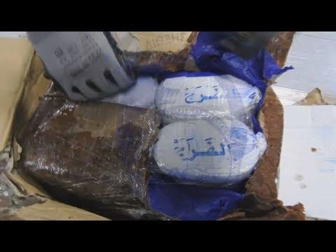 Συσκευασμένες ποσότητες κατεργασμένης κάνναβης κατάσχέθηκαν στο λιμάνι του Πειραιά