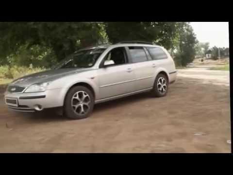 Форд мондео 3 универсал размеры фотография