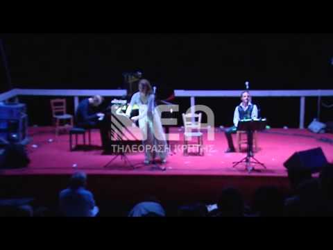 Video - Κρήτη: Μαγευτική η πανσέληνος και οι μελωδίες του Μάνου Χατζηδάκι (Βίντεο)