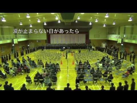 全校合唱「ほらね、」 大船渡中学校
