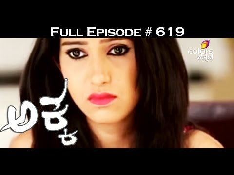 Akka--20th-April-2016--ಅಕ್ಕ--Full-Episode