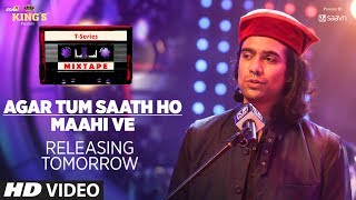 ♫ Full Video Song  Releasing on ►17 July 2017Here's presenting to a sneak peak to Agar Tum Saath Ho/Maahi Vemashup from the #mixtape series.#TSeriesMixtape Series in Voice of Jubin Nautiyal & Prakriti Kakar. Releasing on 17 July 2017. ___Enjoy & stay connected with us!► Subscribe to T-Series: http://bit.ly/TSeriesYouTube► Like us on Facebook: https://www.facebook.com/tseriesmusic► Follow us on Twitter: https://twitter.com/tseries► Follow us on Instagram: http://bit.ly/InstagramTseries
