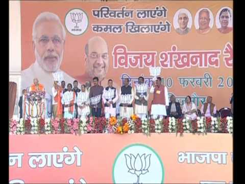 PM Shri Narendra Modi addresses public meeting in Bijnor, Uttar Pradesh : 10.02.2017
