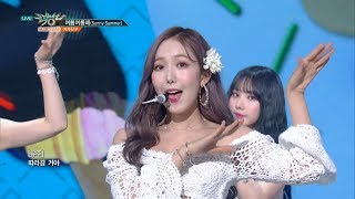 Video GFriend - Sunny Summerㅣ여자친구 - 여름여름해 [Music Bank Ep 939] MP3, 3GP, MP4, WEBM, AVI, FLV Oktober 2018