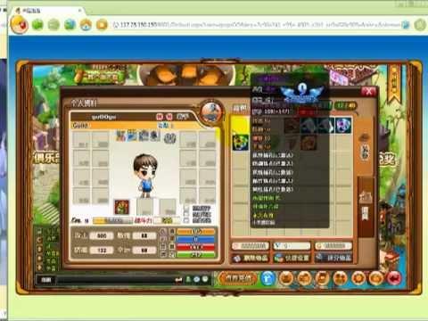 การเล่น boomz เถื่อน จีน