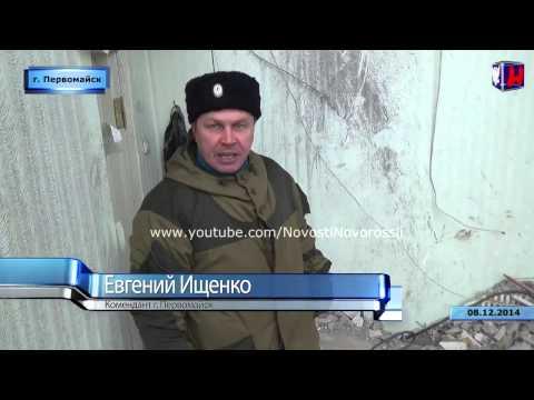 Срочно Казаки обвинили Захарченко и Плотницкого в предательстве 9.12.14 +18