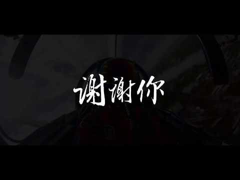 106國軍形象文宣影片-九三軍人節