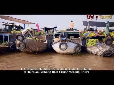 Tcharokaa Mekong Bateau croisière sur le Mékong (Tcharokaa Mekong Boat Cruise - Galatourist)