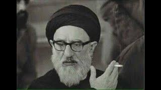 ایت الله طالقانی از وعدهای دروغ آخوند خمینی میگوید ۱۳۵۸