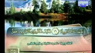 HD الجزء 29 الربعين 5 و 6  : الشيخ  يوسف الشويعي