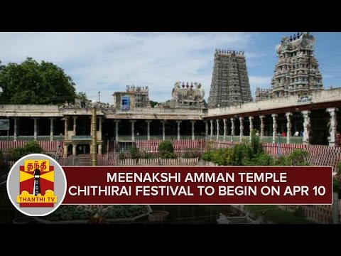 Meenakshi-Sundareswarar-Temple-Chithirai-Festival-to-begin-on-April-10th-with-Flag-Hoisting
