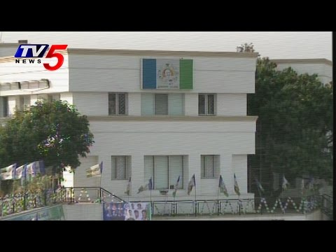 Jagan Shut Down YSRCP Office : TV5 News