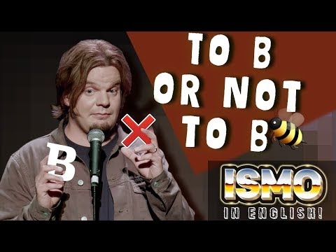 ISMO | To B or Not to B