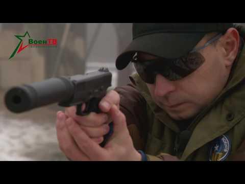 Беларусский пистолет ПСН-В толщиной со смартфон и взрослым калибром 9х19