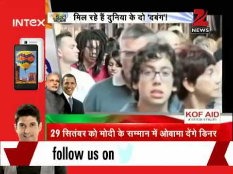What can be expected out Modi s US visit? 26 September 2014 12 AM