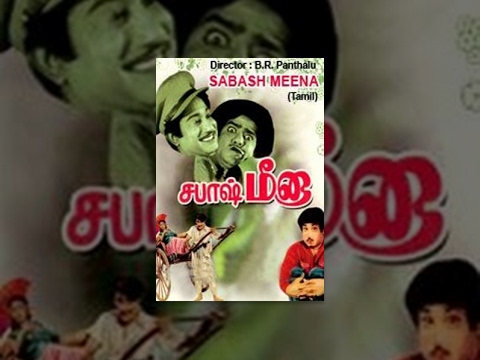 meena - 'Sabash Meena' is a laugh riot which shows how a simple poor girl manages to change a rich spoilt brat, making him a responsible person. Mohan (Sivaji Ganesan) is a rich spoilt brat. His...