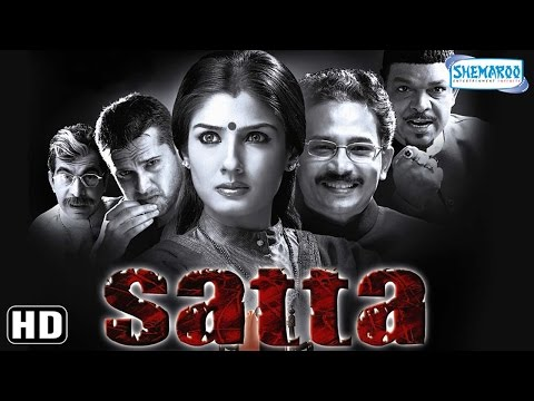 Satta (HD) - Raveena Tandon - Atul Kulkarni - Sameer Dharmadhikari - Hindi Full Movie (видео)