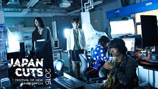 Nonton Strayer S Chronicle   Japan Cuts 2015 Film Subtitle Indonesia Streaming Movie Download