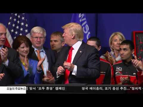 '전문직 취업비자 강화' 행정명령 서명 4.18.17 KBS America News