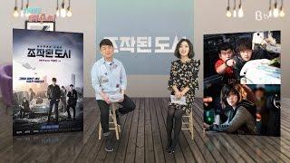 Nonton  B Tv                                  Fabricated City  2017  Film Subtitle Indonesia Streaming Movie Download