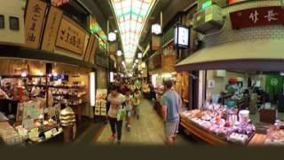 【VR京都旅行シリーズ @京都錦市場商店街 】